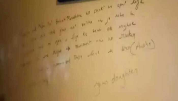 कानपुर: 'बेरोजगारी पर ताने अब बर्दाश्त नहीं...' इमोशनल बातें दीवार पर लिखकर छात्रा ने लगाई फांसी
