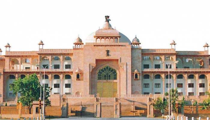राजस्थान: लगातार तीसरे दिन हंगामे के बाद अनिश्चित काल के लिए स्थगित हुआ सदन