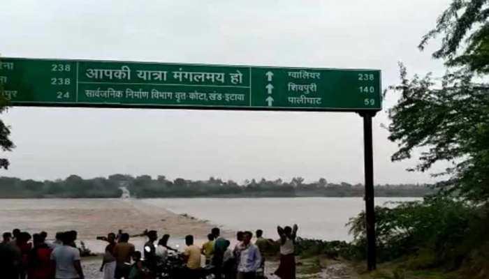 राजस्थान: कोटा में भारी बारिश से जनजीवन हुआ अस्त-व्यस्त