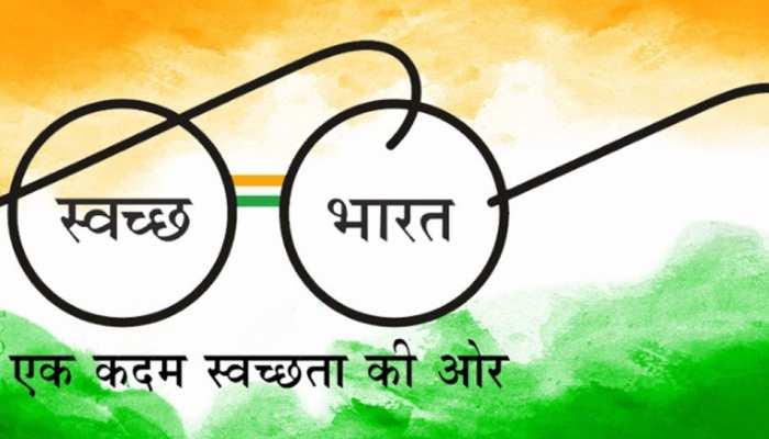 राजस्थान: स्वच्छता मिशन के धन के इस्तेमाल में फेल हुआ स्थानीय निकाय