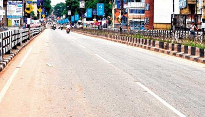 भारत बंदः रांची में लागू रहेगा धारा 144, संपत्ति के नुकसान पर पार्टी करेगी भरपाई