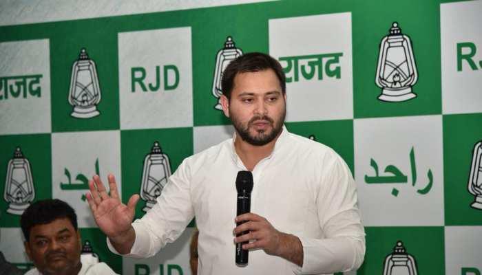 तेजस्वी यादव ने बुलाई RJD की अहम बैठक, सवर्णों को आरक्षण और SC/ST एक्ट पर होगी चर्चा