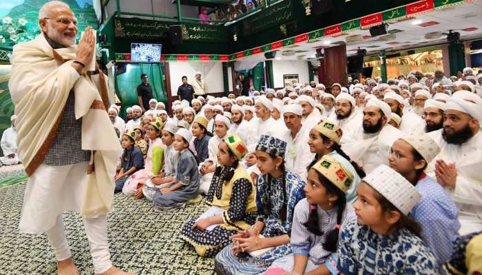 Photos of PM Narendra Modi from saifee nagar mosque indore Madhya Pradesh