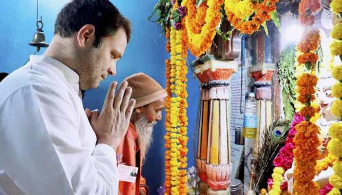 भगवान राम की शरण में कांग्रेस, UP में कार्यकर्ताओं को आदेश- इन 8 दिनों तक लगातार गाएं 'रामधुन'
