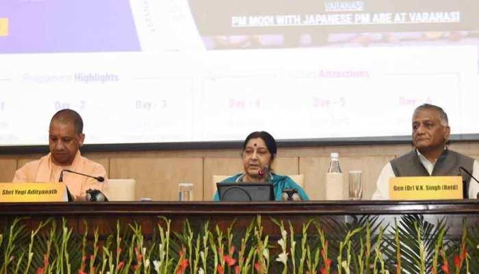 अबकी बार NRI सम्मेलन वाराणसी में 21 से 23 जनवरी के बीच आयोजित होगा