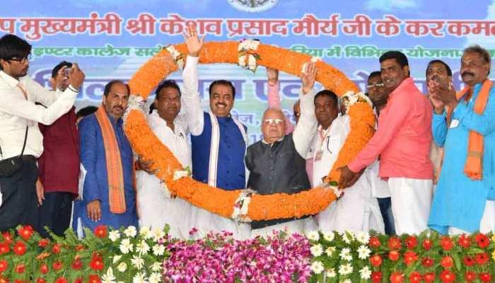 यदुवंशियों के बगैर BJP 2019 का लोकसभा चुनाव नहीं जीत सकती: मौर्य