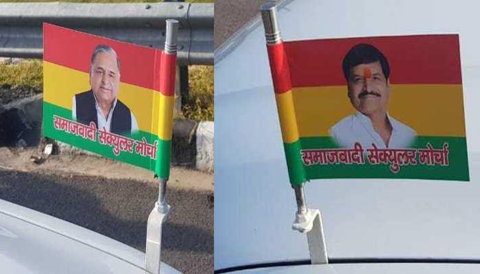 शिवपाल यादव के समाजवादी सेक्युलर मोर्चा का झंडा आया सामने, मुलायम की भी है फोटो