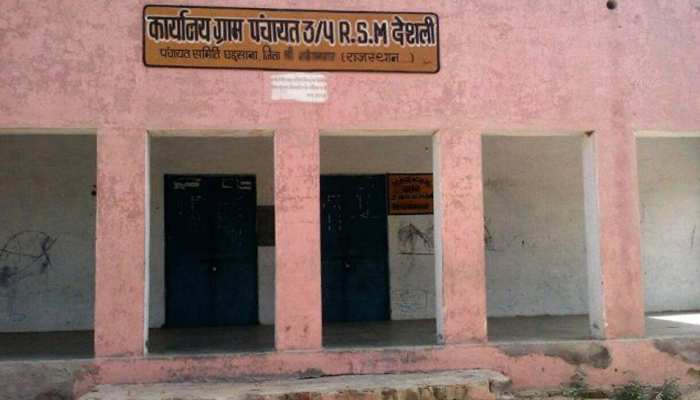 राजस्थान: ग्राम विकास अधिकारियों की हड़ताल से ठप पड़ी सारी योजनाएं