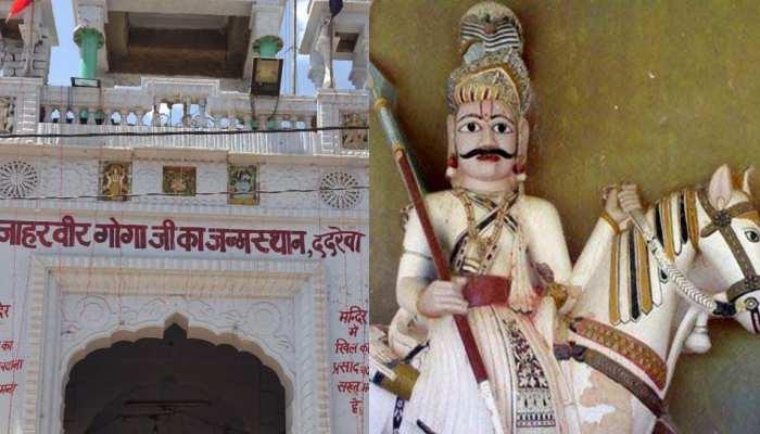 लक्खी मेला: श्रद्धालु तलवारबाजी से करते हैं जाहरवीर गोगाजी महाराज का स्वागत