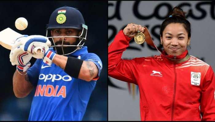 विराट कोहली और मीराबाई चानू को 25 सितंबर को मिलेगा राजीव गांधी खेल रत्न पुरस्कार
