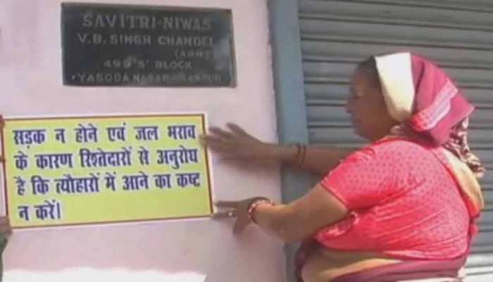 'त्योहारों में घर आने का कष्ट न करें रिश्तेदार', कानपुर में लोगों ने घर के बाहर लगाए पोस्टर
