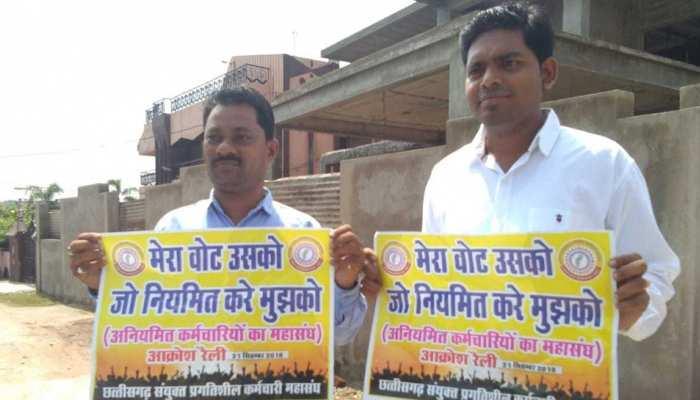 रायपुरः नियमितिकरण की मांग लेकर सड़क पर उतरे सर्व विभागीय अनियमित कर्मचारी