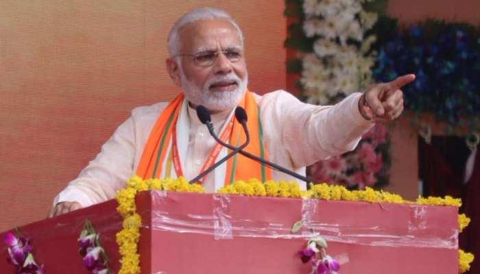 मुझे गाली देने में कांग्रेस ने पूरी ताकत लगा दी: PM मोदी