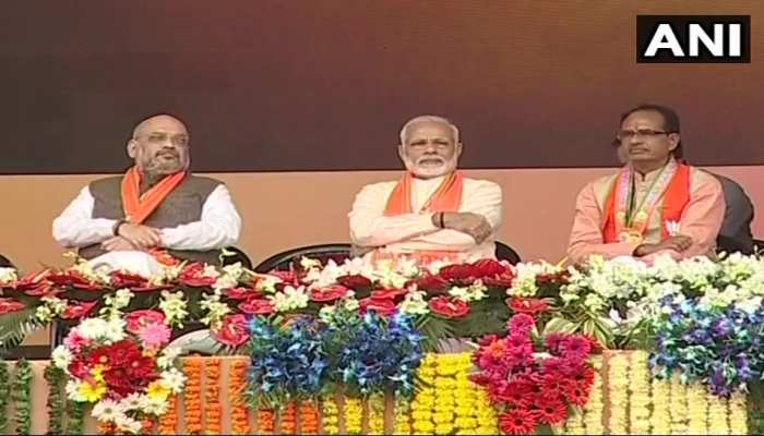 PM Modi's election victory in Madhya Pradesh, see photos of BJP Mahakumbh