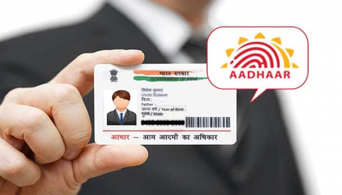 5 questions related to Aadhaar card security you should know, answered by UIDAI