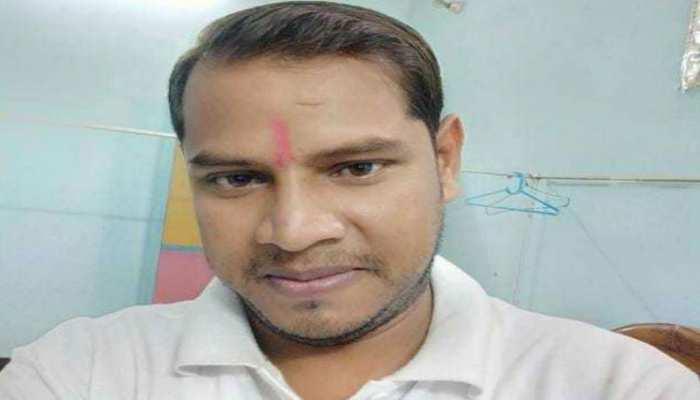 शेखपुरा से अगवा बैंक मैनेजर की हत्या, झारखंड के तिलैया डैम के पास मिली लाश