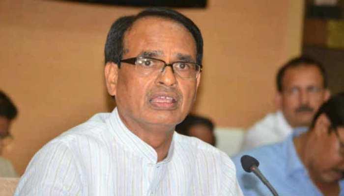 मध्य प्रदेश: शिवराज के कार्यक्रम से नदारद रहे बीजेपी के कई पूर्व विधायक और नेता