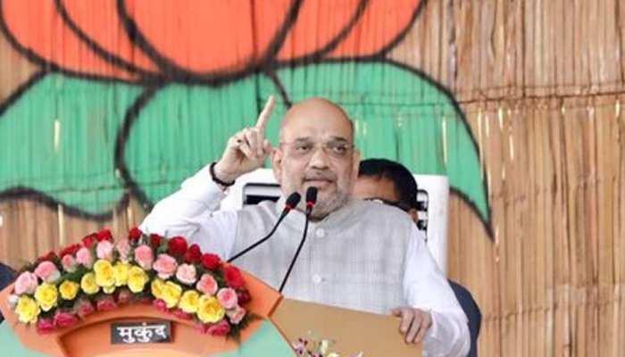 MP: इंदौर पहुंचे अमित शाह, महालक्ष्मी पूजा के बाद होगी महाजनसंपर्क अभियान की शुरुआत