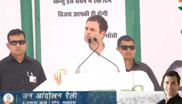राहुल गांधी का PM मोदी पर हमला, बोले- 'किसान जब आवाज उठाते हैं उनपर लाठियां बरसाई जाती हैं'