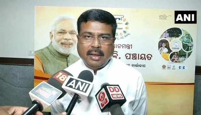 धर्मेंद्र प्रधान बोले, 'मध्य प्रदेश में चुनाव के लिए बीजेपी है तैयार, शिवराज फिर बनेंगे सीएम'