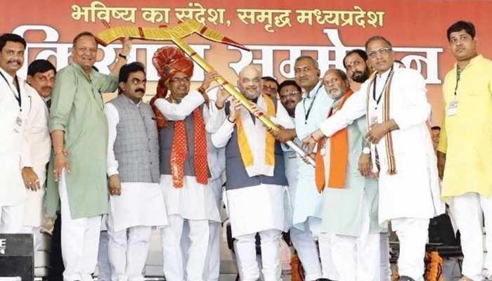 इंदौर: शाह के चुनावी निशाने पर रहे 'श्रीमान बंटाधार', 'राजा-महाराजा' और 'उद्योगपति'