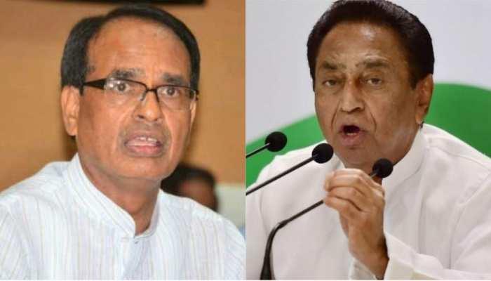 MP: कमलनाथ ने बदहाल सड़क का फोटो किया शेयर, शिवराज ने कहा, 'तस्वीर बांग्लादेश की'