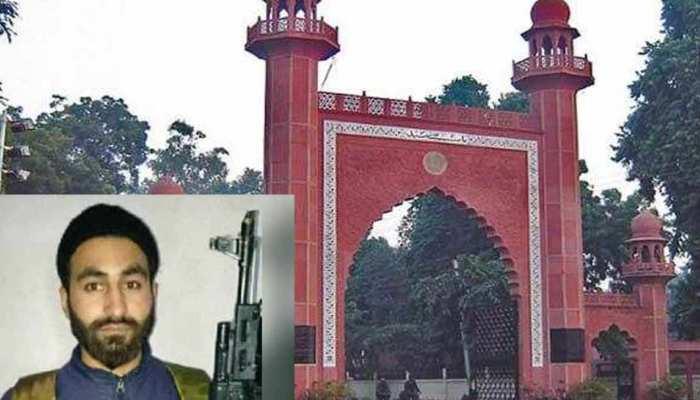 AMU ने वापस लिया 2 छात्रों का निलंबन, देश विरोधी नारे लगाने का था आरोप