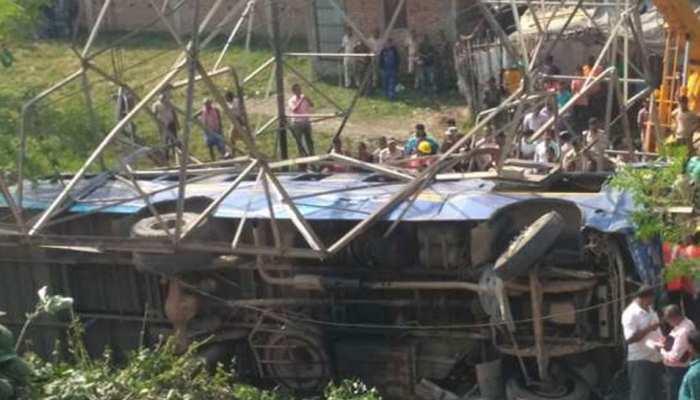 पटना में बस हादसा, 4 लोगों की मौत, एक दर्जन से अधिक घायल