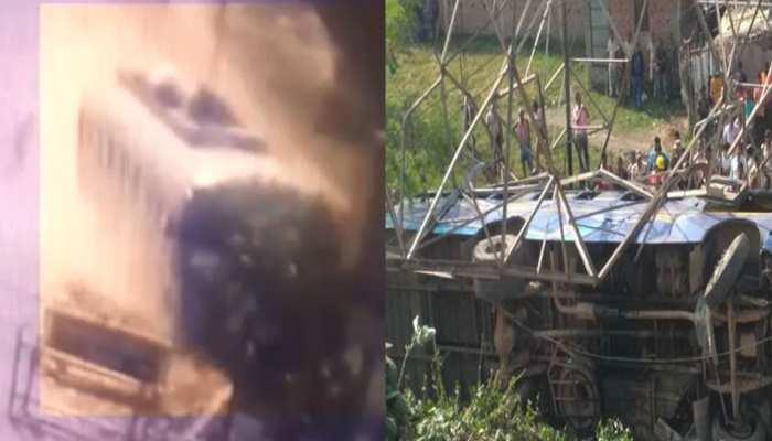 पटना बस हादसाः डीएम ने किया मुआवजे का ऐलान, मृतक के परिजनों को मिलेगा 4-4 लाख रुपये