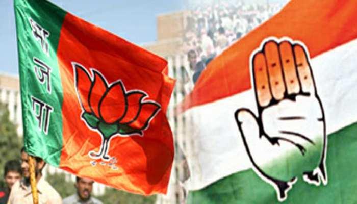 विधानसभा चुनाव 2018: कुनकुरी में BJP या कांग्रेस, किसके पक्ष में होगा चुनाव परिणाम ?