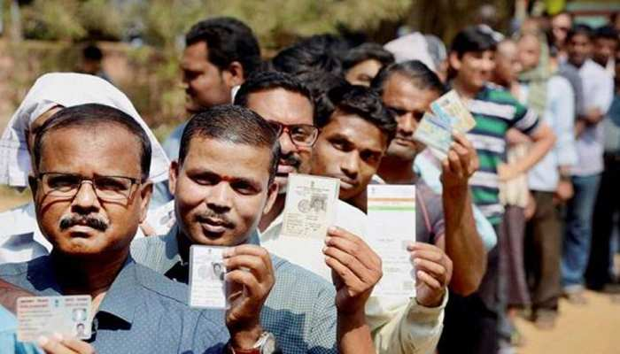 छत्तीसगढ़ चुनाव: बेरोजगारी से परेशान 'लैलूंगा' की जनता का 2018 में क्या होगा फैसला?