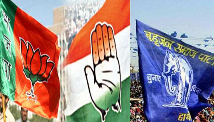लुंड्रा विधानसभा सीट पर बीजेपी-कांग्रेस को टक्कर दे सकती है बसपा