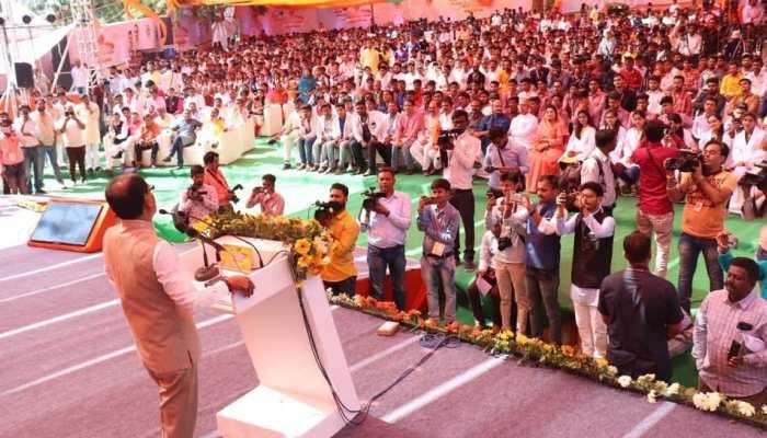 बीजेपी का 'नव मतदाता टाउनहॉल' कार्यक्रम विवादों में, कांग्रेस करेगी शिकायत