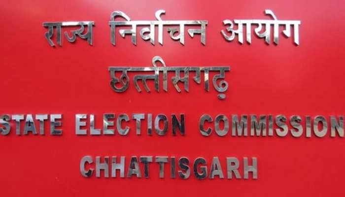 छत्तीसगढ़ विधानसभा चुनाव 2018 : दो चरणों में संपन्न होगा मतदान, जानिए शेड्यूल