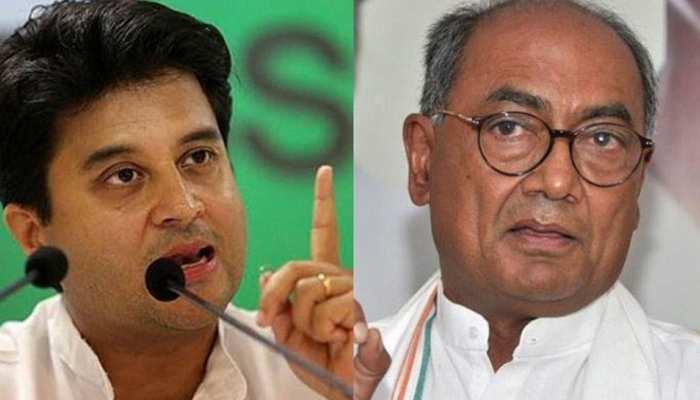 MP चुनाव: टिकट बंटवारे को लेकर राहुल गांधी के सामने दिग्विजय सिंह और सिंधिया में बहस