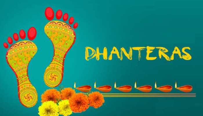 Dhanteras 2018: Do not buy these things on Dhanteras
