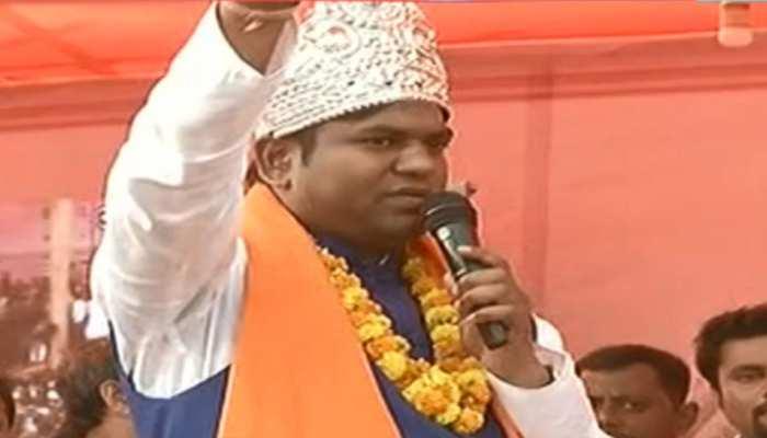 बिहारः निषाद विकास संघ' के अध्यक्ष मुकेश साहनी ने बनाई नई राजनीतिक पार्टी