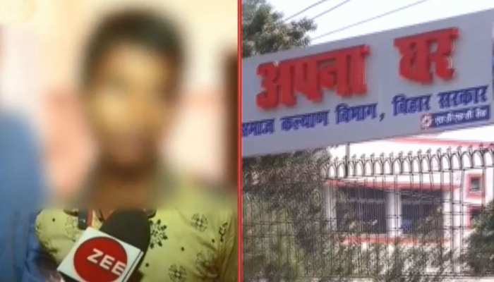 पटना: शेल्टर होम के बच्चों ने लगाया नशे का टेबलेट देने और मारपीट का आरोप, वीडियो वायरल