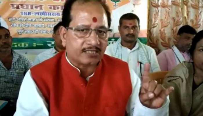 लखीसराय : सवर्णों से बोले BJP नेता, 'सिर्फ आपके वोट से नहीं जीतता'