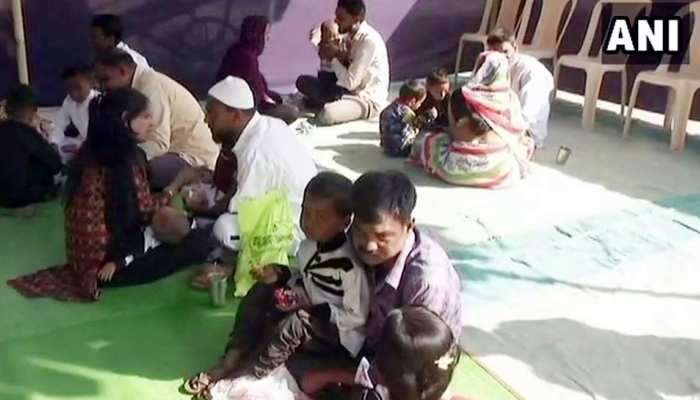 Inmates of Nagpur Central Jail meet their children on Children's Day Maharashtra