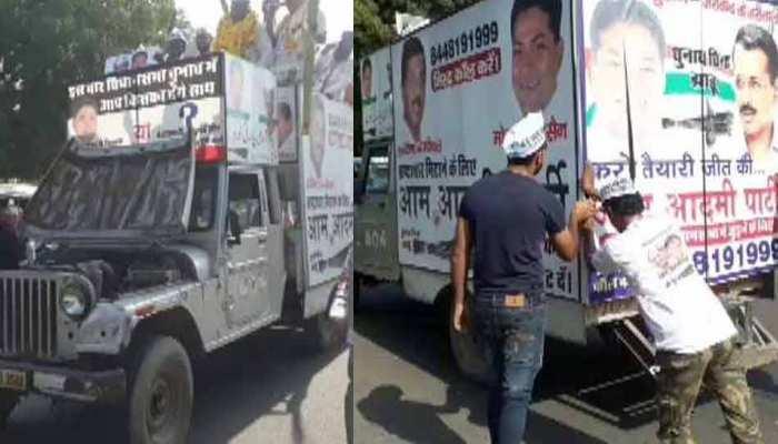 नामांकन दाखिल करने जा रहे नेताजी की गाड़ी में डीजल हुआ खत्म, कार्यकर्ताओं ने लगाए धक्के