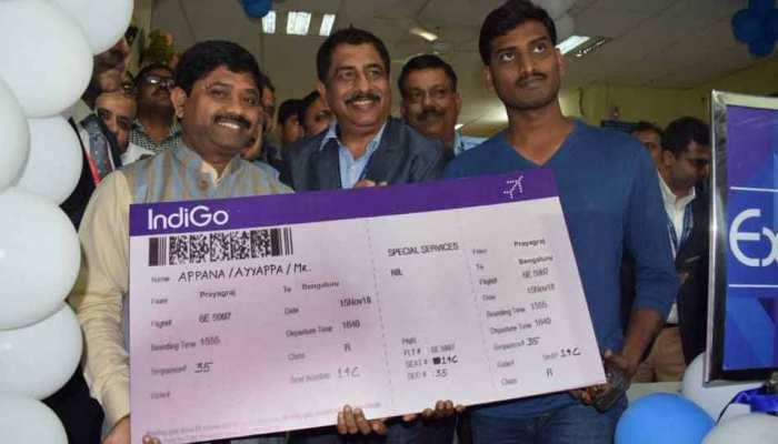 कुंभ से पहले तीर्थ नगरी को मिला तोहफा, प्रयागराज से बेंगलुरु हवाई सेवा की शुरुआत