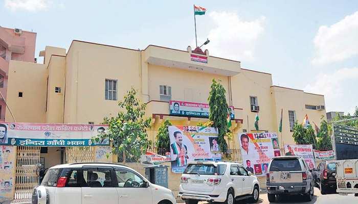 राजस्थान चुनाव: टिकट बंटवारे की घोषणा के बाद प्रदेश कांग्रेस कार्यालय के बाहर चल रहा हंगामा