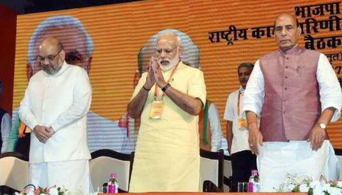 राजस्थान चुनाव: बीजेपी के 40 स्टार प्रचारकों की सूची जारी, शाह, राजनाथ समेत दिग्गज नेता करेंगे चुनावी रैलियां