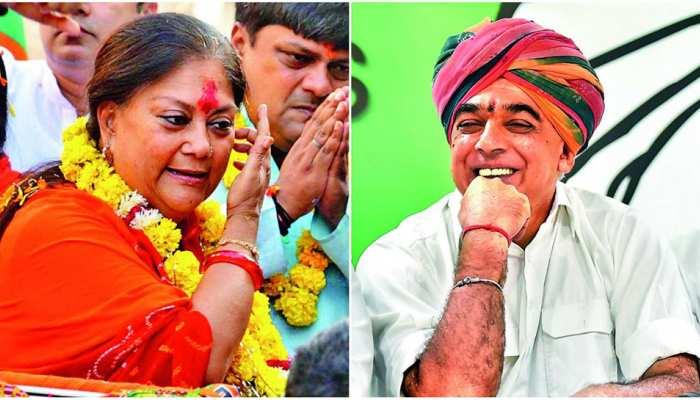 Congress masterstroke in Rajasthan CM Vasundhara Raje vs Manvendra Singh