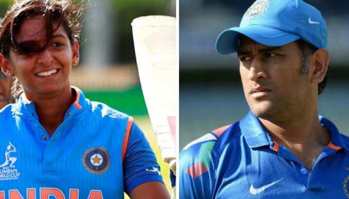 धोनी की राह पर चलीं हरमनप्रीत कौर, टीम इंडिया के इस रिकॉर्ड की कर सकती हैं बराबरी
