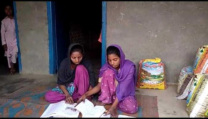 मुस्लिम छात्राओं ने छात्रवृत्ति के पैसों से घर में बनवाया शौचालय, PM मोदी के स्वच्छता अभियान से ली प्रेरणा