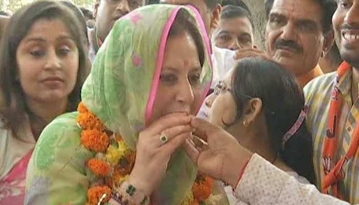 Kota- Raj family Appealed for votes in the Janata Darbar of Democracy