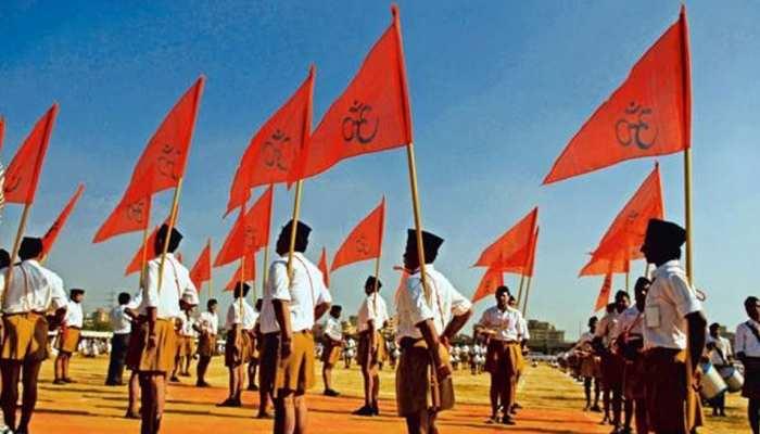 RSS के कथित पत्र में दावा, मध्यप्रदेश में सत्ता की तरफ बढ़ रही है कांग्रेस