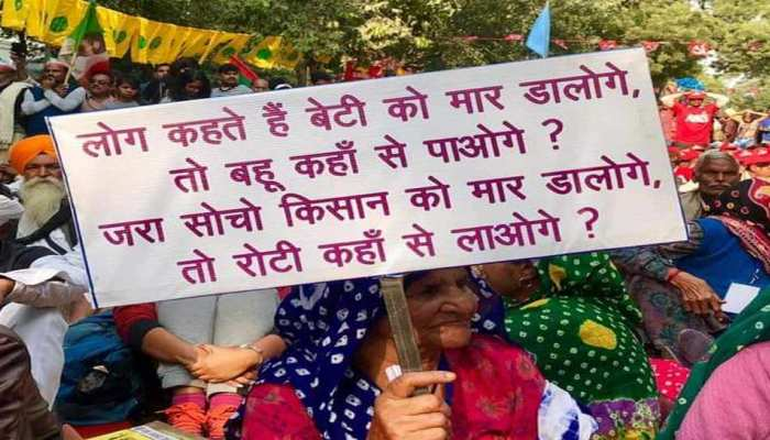 See the photos of kisans protest innovative slogans on boards in kisan mukti march